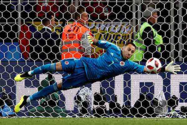 """David Ospina: """"Orgulloso de esta selección por lo que demuestra"""""""